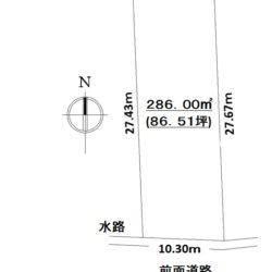 【売地】岐阜市西改田~広々86.51坪!
